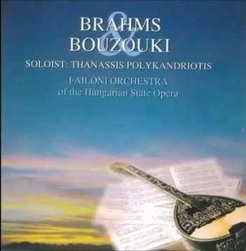 Brahms & Bouzouki